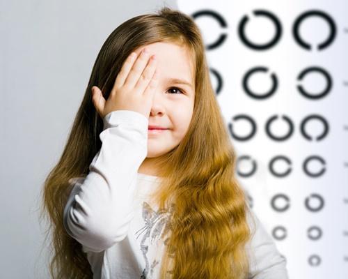 Проверить зрение и подобрать очки ребенку